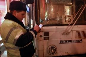 В Петербурге в аварию попали автобус и маршрутка