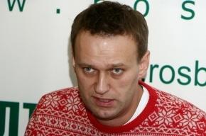 С Навального взыскали 600 тысяч рублей по иску заммэра Москвы
