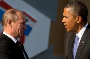 РФ и США провели секретные переговоры на территории Финляндии