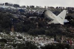 На юге Алжира разбился украинский самолет