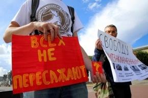 В Петербурге в субботу пройдет митинг против войны на Украине