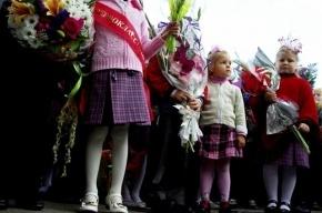 В полицию сообщили о теракте в петербургской школе 1 сентября