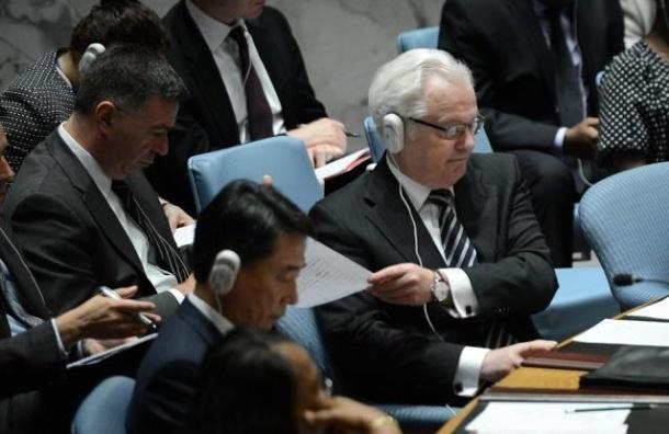 В ООН заблокировано предложение РФ о прекращении огня на юго-востоке Украины