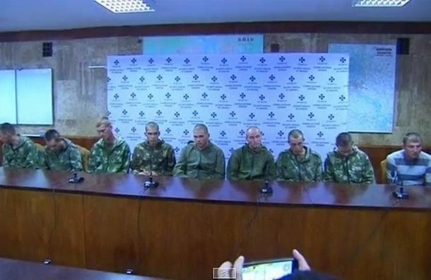 Российские десантники, задержанные на Украине, переданы РФ