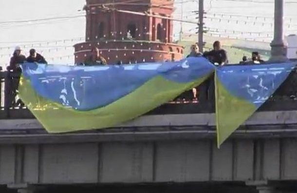 Пять человек задержаны за попытку вывесить флаг Украины на мосту у Кремля