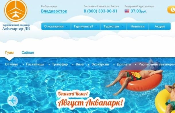 «Авиачартер-ДВ» объявил о приостановке своей деятельности