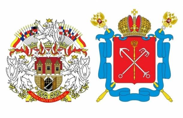 В Смольном недоумевают из-за решения Праги приостановить сотрудничество