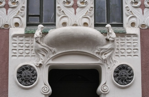 Прокуратура оштрафовала домоуправа за ненадлежащее содержание «Дома с мозаичной мастерской В.А. Фролова»