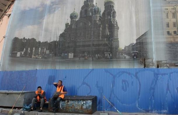 В Петербурге у дворника изъяли героин