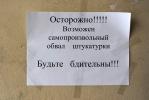 Каменоостровский : Фоторепортаж