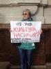 В Петербурге прошли пикеты в поддержку изнасилованной Анны Шатовой: Фоторепортаж