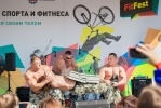 Фотоотчет с фестиваля фитнеса и спорта FITFEST: Фоторепортаж