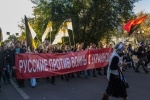 Фоторепортаж: «Оппозиция потребовала мира 21 сентября 2014 года»