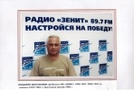 Владимир Долгополов: Фоторепортаж