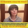 Марина Ужова: Фоторепортаж