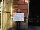 Фоторепортаж: «В Петербурге прошел пикет в защиту Сиверского леса»