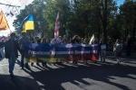 Оппозиция потребовала мира 21 сентября 2014 года: Фоторепортаж