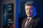 Петр Порошенко: Фоторепортаж
