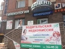 Уролог-андролог Яшакин П.М.  (Приморский район СПБ): Фоторепортаж