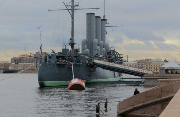 Крейсер «Аврора» закрылся на ремонт
