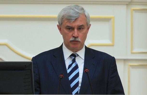 Инаугурация Полтавченко состоится 24 сентября