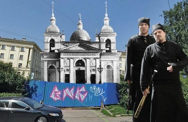 На месте Рождественского сквера тайно восстанавливают церковь