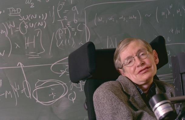 Хокинг предупредил о том, что опыты с бозоном Хиггса разрушат Вселенную