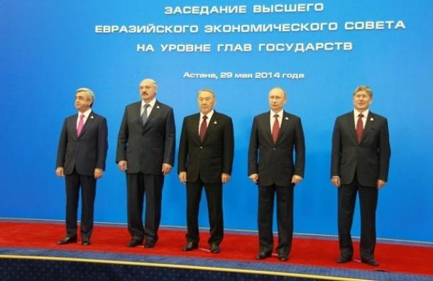 Госдума ратифицировала договор о создании ЕАЭС
