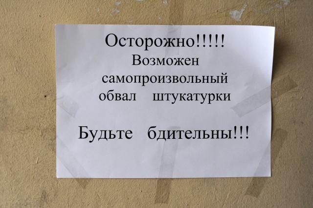 Kamenoosrovsky (3)