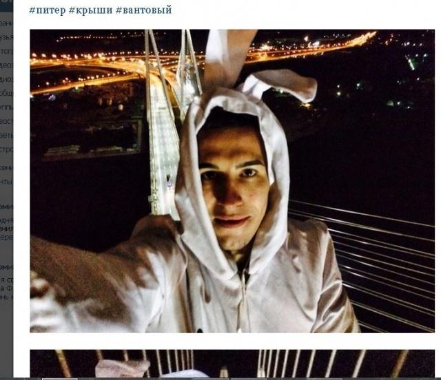 «Неуловимые кролики» забрались на  Вантовый мост: Фото