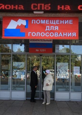 Выборы в Петербурге 14 сентября 2014: Фото