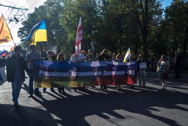 Оппозиция потребовала мира 21 сентября 2014 года: Фото