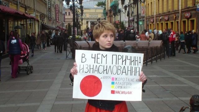 В Петербурге прошли пикеты в поддержку изнасилованной Анны Шатовой: Фото