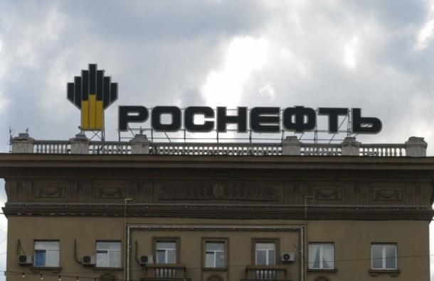 Опубликован список российских компаний, попавших под новые санкции ЕС