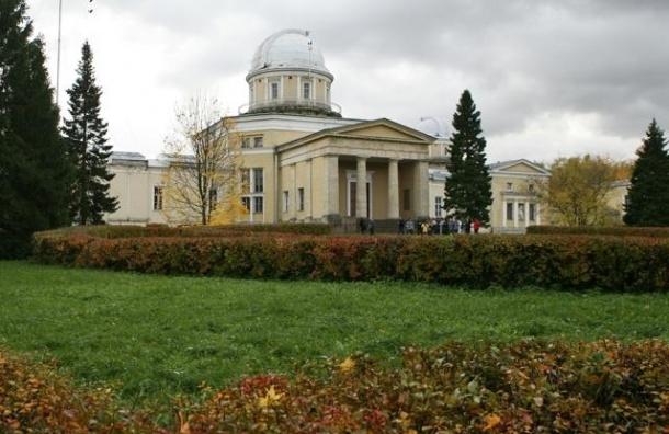 Депутатов просят защитить от застройки парк Пулковской обсерватории