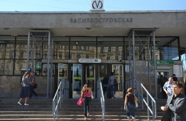 Сроки ремонта «Василеостровской» могут перенести на 2016 год