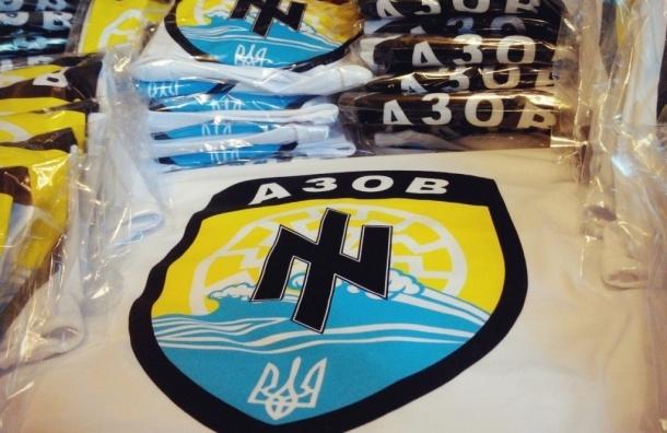 В Петербурге задержан торговец футболками «СС Галичина» и «Азов»