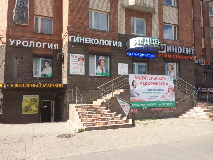 Магазин замков в спб приморский район