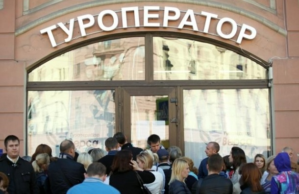 Галкина просит председателя ЗакСа обсудить кризис в туриндустрии Петербурга
