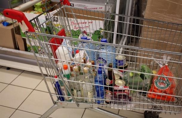 «Магнит» и «О'кей» оштрафовали за нарушения прав потребителей