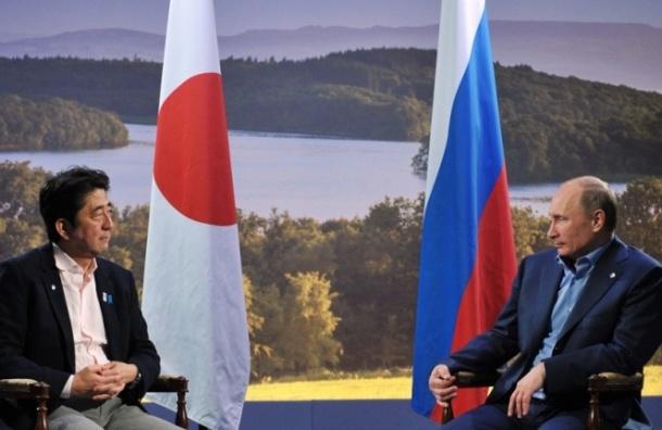 Япония отозвала приглашение Путину по просьбе США