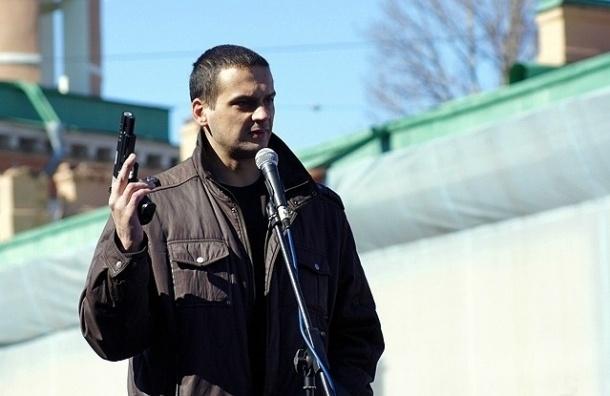 В Петербурге националиста Бешеного приговорили к исправительным работам