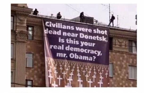 Перед посольством США в Москве прошла антиамериканская акция