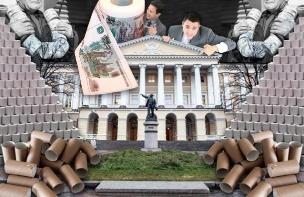 Чиновники Петербурга злоупотребляют туалетной бумагой