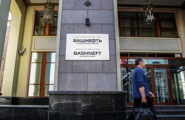 Суд арестовал акции «Башнефти» у АФК «Система»