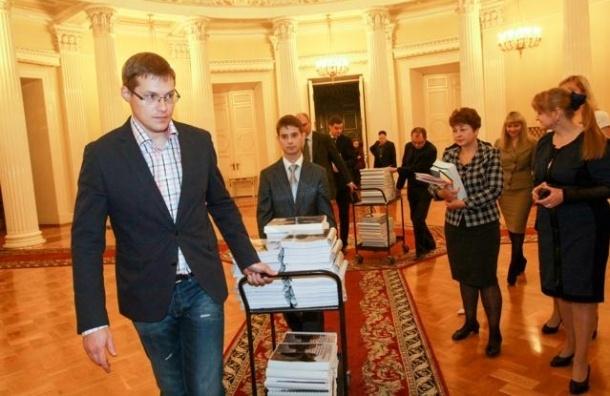Дефицит бюджета Петербурга в 2015 году  составит 1 млрд евро