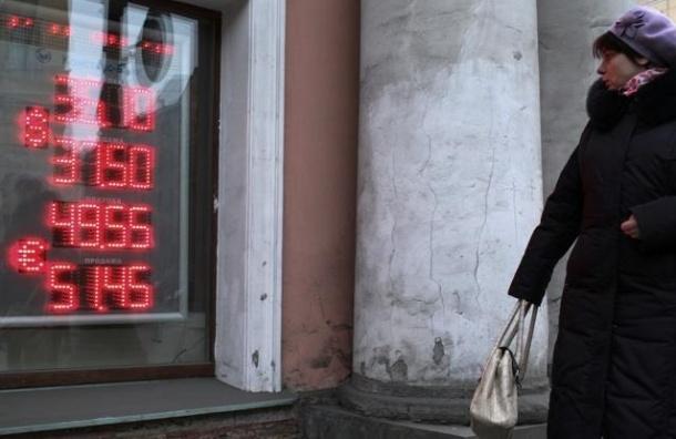 Курс евро впервые с мая превысил 49 рублей