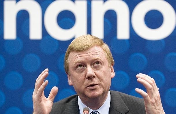 Чубайс попросил 100 млрд из ФНБ на нанотехнологии