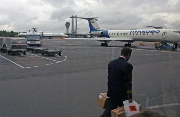 Госдума намерена поднять цены на полеты за границу