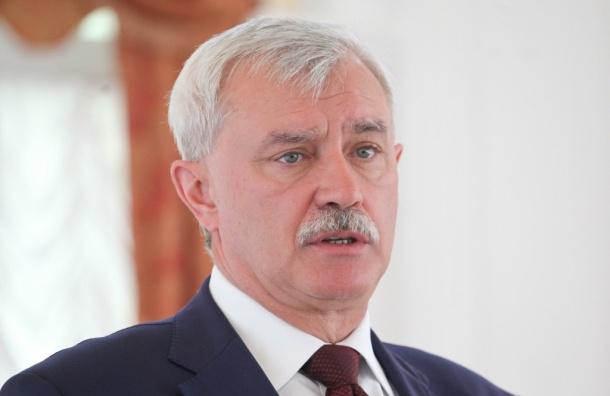 Георгий Полтавченко успешно инаугурировался